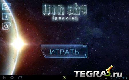 Iron Sky Invasion v1.4.1