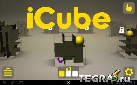 iCube v1.0.6