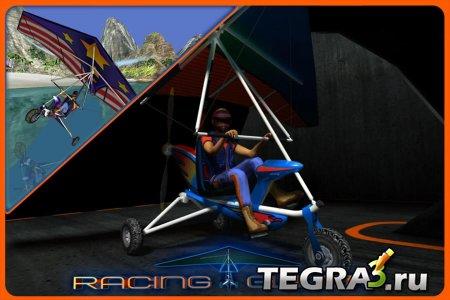 иконка Racing Glider