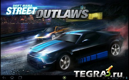 иконка Drift Mania: Street Outlaws