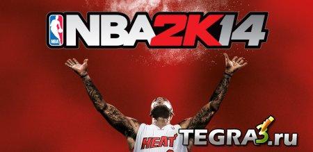 иконка NBA 2K14