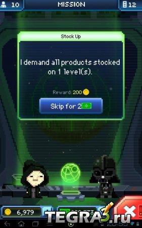 Star Wars: Tiny Death Star v1.3.0 (мод много денег)