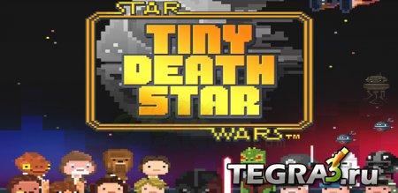 иконка Star Wars: Tiny Death Star  (мод много денег)