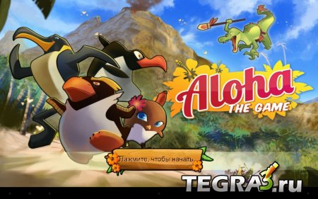 Aloha - The Game  (Unlimited Life/Unlocked)