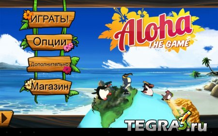 Aloha - The Game v2.1 (Unlimited Life/Unlocked)