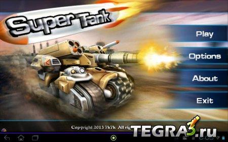 иконка Blast Tank 3D