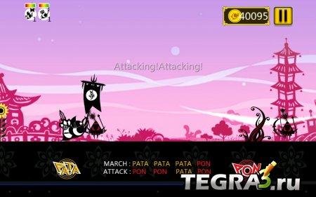 PATAPON Siege Of WOW HD v3.0 [Mod Money]