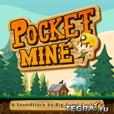 иконка Pocket Mine