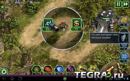 Dead Defence v1.1.0 [свободные покупки]