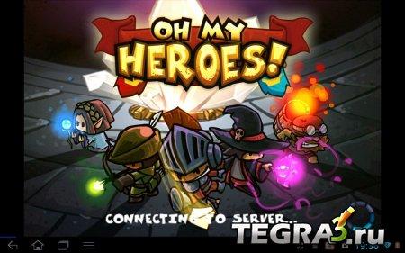 Oh My Heroes!  online