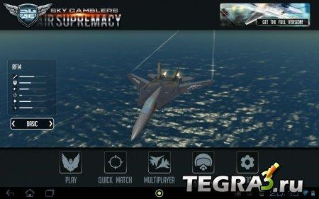 Sky Gamblers: Air Supremacy v1.0.0 (Full RUS)