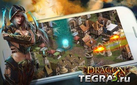 иконка Dragon Realms