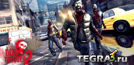 DEAD TRIGGER 2 v0.02.1