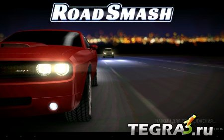 Road Smash  (Mod Money)