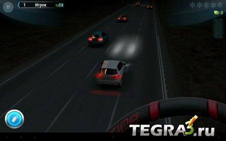 Road Smash v1.07.9 (Mod Money)