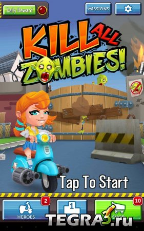 Kill All Zombies v.1.1.0 (Mod Money)