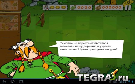 Asterix: Total Retaliation (Астерикс : Тотальное возмездие) v1.91