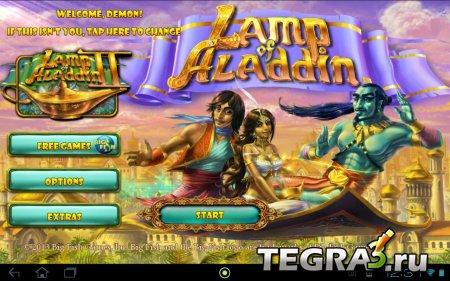 Lamp of Aladdin v1.0.0