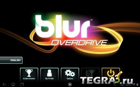 Blur Overdrive v1.0.7 [свободные покупки]