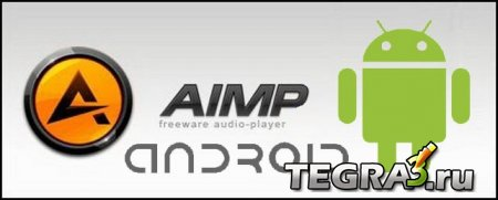 AIMP for Android v.1.00 RC4