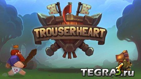 иконка Trouserheart