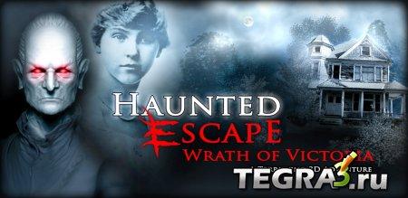 Haunted Escape