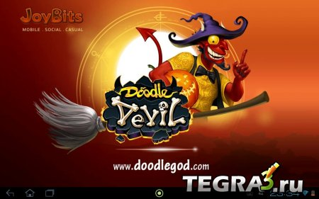 Doodle Devil™ HD   (Unlimited Gold)