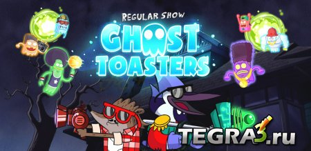 Ghost Toasters - Regular Show