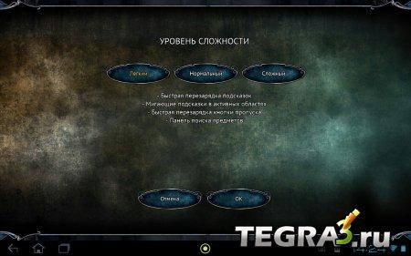 Red Crow Mysteries: Legion v1.1.0
