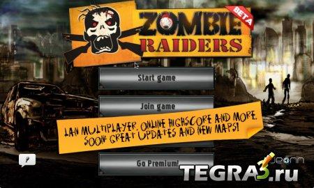 иконка Zombie Raiders   Online