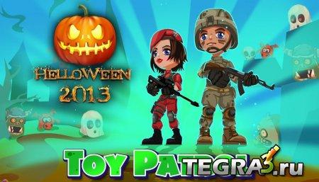Toy Patrol Shooter 3D Hellowen (Патруль Шутер 3д Хэллоуин 2013)