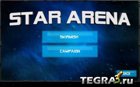 Star Arena v2.0