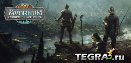 Avernum: Escape From the Pit  build 1421896031