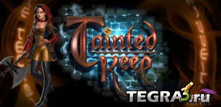 иконка Tainted Keep