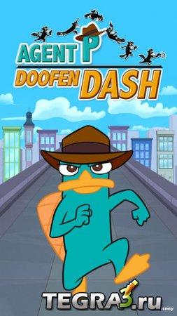 иконка Agent P DoofenDash