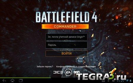 BATTLEFIELD 4™ Commander v1.0.1 [Online]
