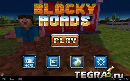 Blocky Roads v1.0.0 [свободные покупки]