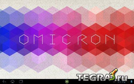 иконка Omicron