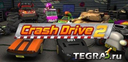 Crash Drive 2  (Бесконечные деньги)