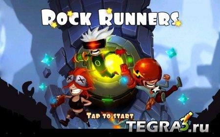 Rock Runners (Full) v1.0.0 [свободные покупки]