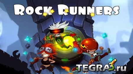 Rock Runners (полная версия)