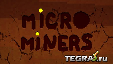 Micro Miners v1.0