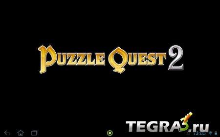 Puzzle Quest 2 v1.1.6