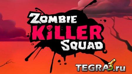 Zombie Killer Squad  (Mod)