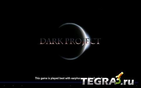 иконка Dark Project