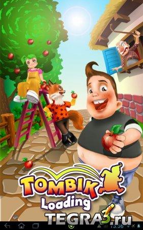 Tombik & Friends Runner 3D  (Unlimited Money)