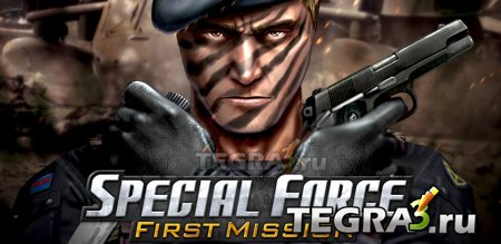 иконка First Special Forces Mission - FPS Games
