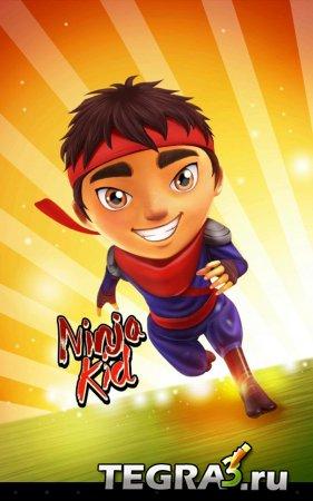 Ninja Kid Run - Free Fun Game  (много денег и все разблокированно)