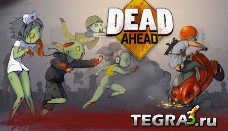 иконка Dead Ahead