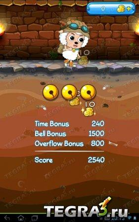 Where's My XiYangYang? v1.0 (Mod Money/Unlock)